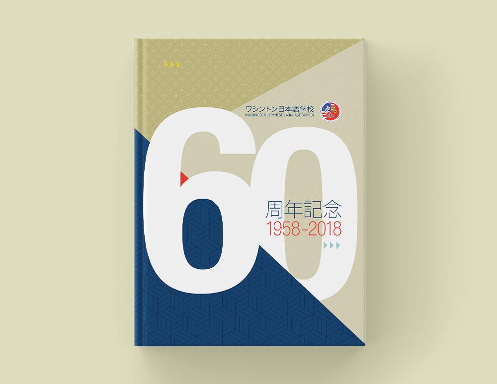 WJLS 60th Anniversary Year Book