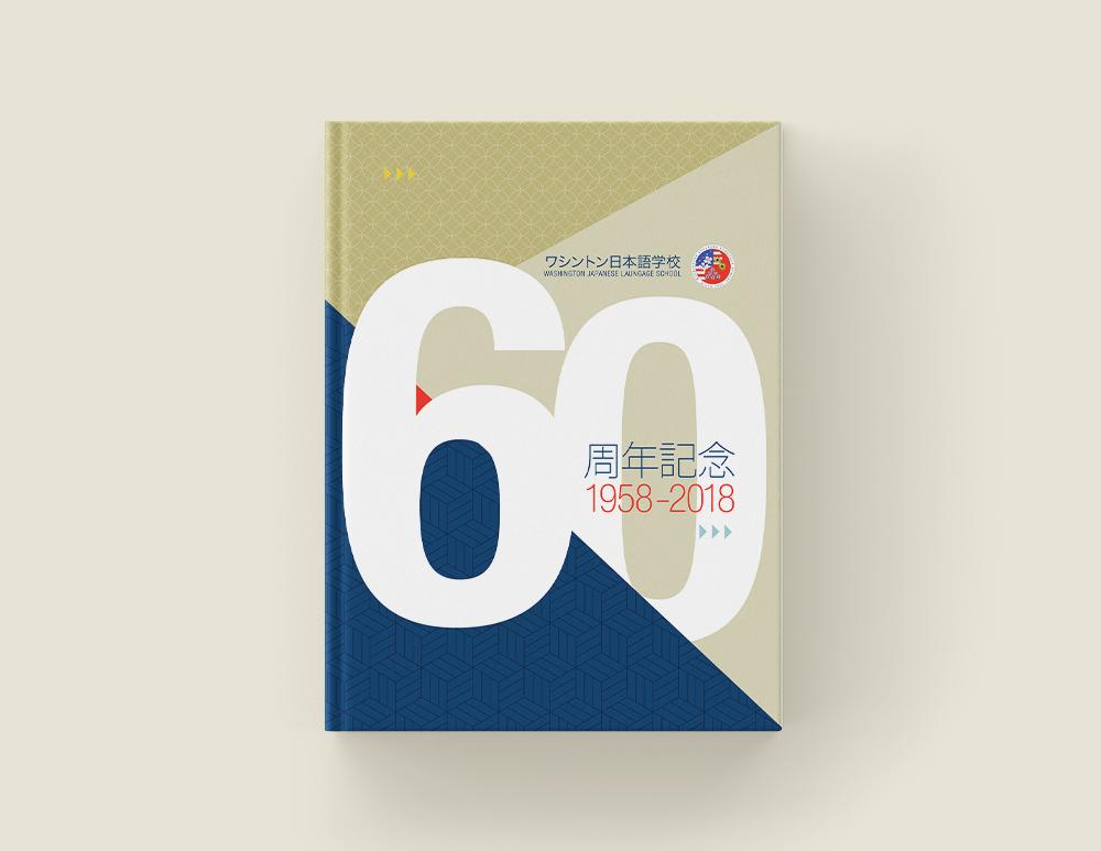 WJLS 60th Anniversary Year Book