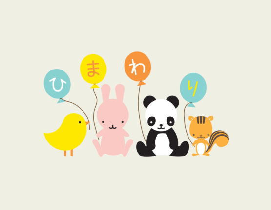 Himawari no kai Mascots illustration